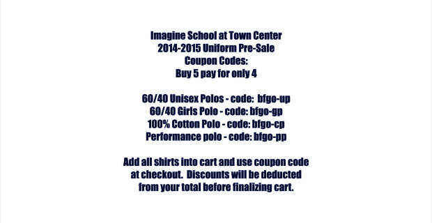 uniform dating promo code 2014